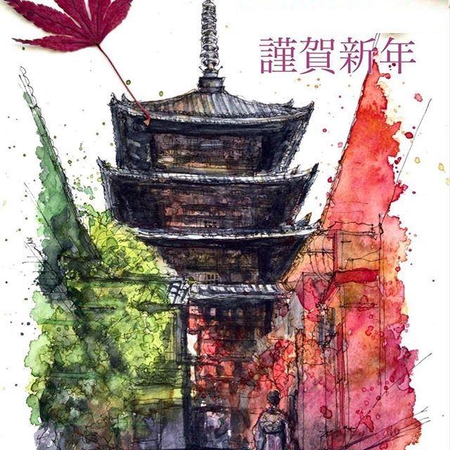 Акварельные путешествия с Akihito Horigome