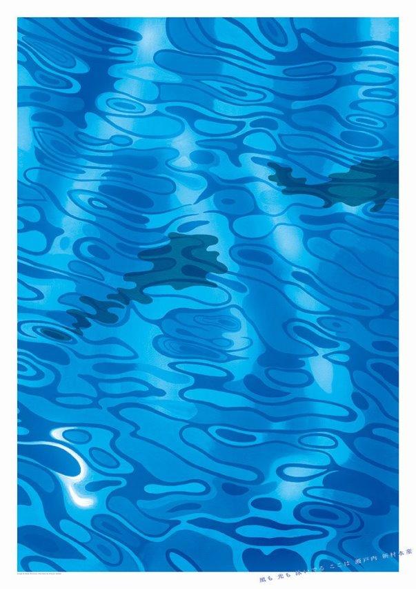 Вода Хироюки Ямада